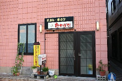 10A_3913.jpg