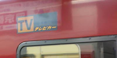 10A_8340.jpg
