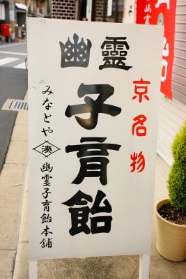 11A_0382.JPG
