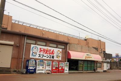 11A_5115.JPG