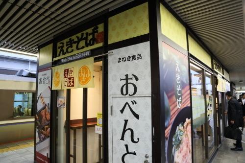 14A_0014.JPG