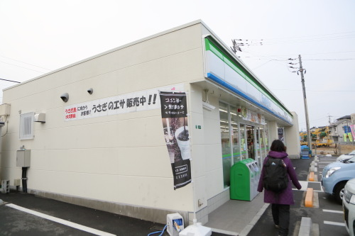14A_0061.JPG