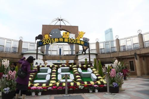 14A_3039.JPG