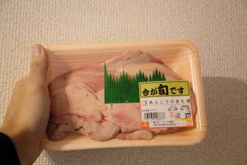 14A_3546.JPG