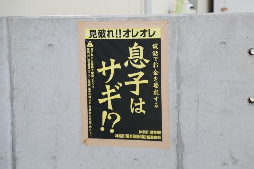 14A_4524.JPG