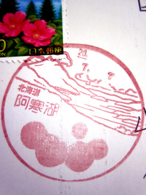 20090707m.JPG
