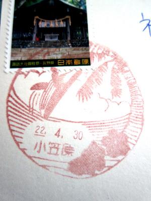 20100430m.JPG