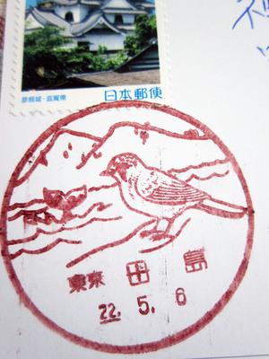 20100506m.JPG