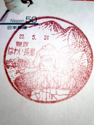 20100531-3.JPG