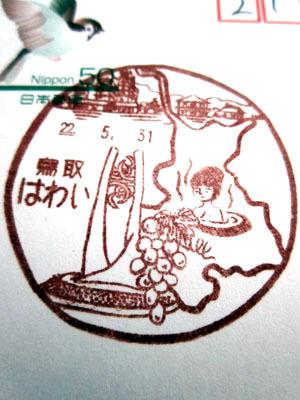 20100531-4.JPG