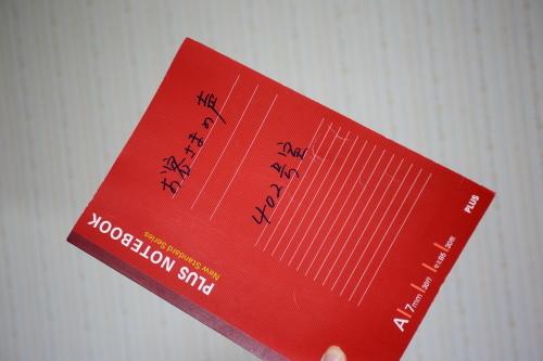 2H8A1436.JPG