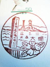 IMG_1953.JPG