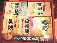 IMG_9065.JPG
